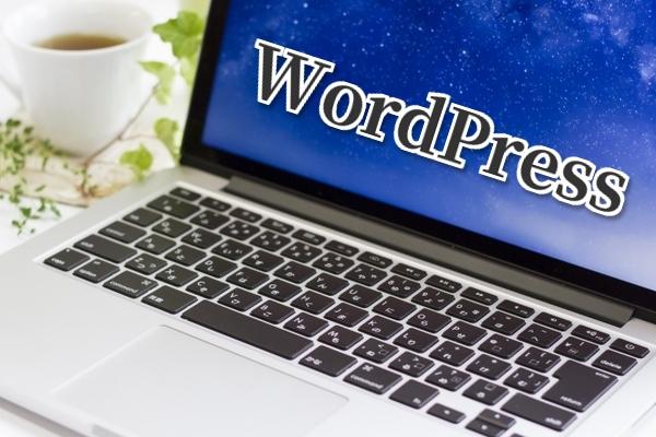 ロリポップ!WordPress簡単インストールはたったの2ステップ!